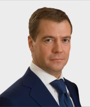 Ante Zvucnikk
