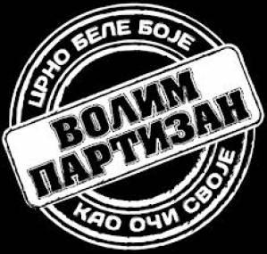 BozoZvornik