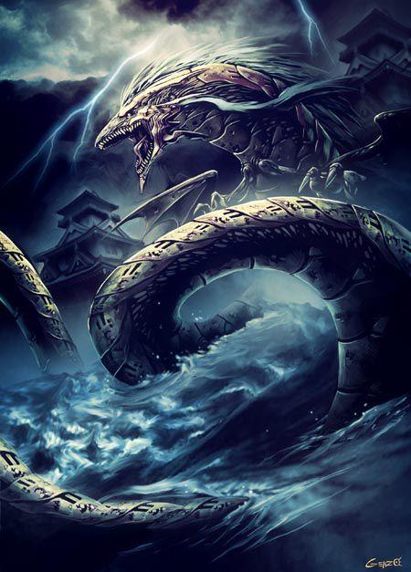 Ryujin moj najdraži zmaj
