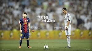 Ja ču(Ronaldo)
